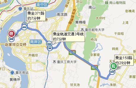重庆市两江新区地图 重庆两江新区地图 重庆茶园新区 重庆市北部新区