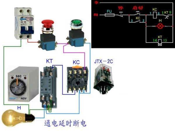断电保持时间继电器_欧姆龙H3Y-2时间继电器怎么接通电延时断电_百度知道