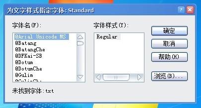 CAD字体不够?_百度知道Cad的画法一些中门画图片