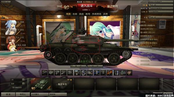 坦克世界58式的弱点在哪里