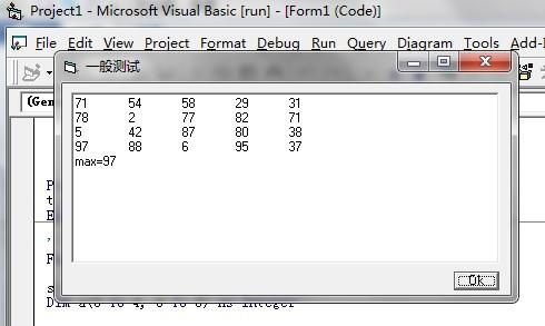 vb 关于数组的问题1.利用随机函数生成一个4*5