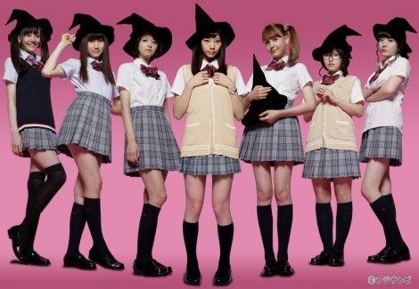 山田君与7个魔女2_山田君和七个魔女