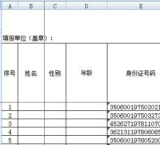 VBA中如何根据身份证号码自动计算年龄_百度知道