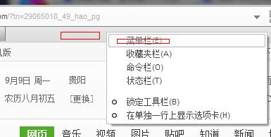 电脑是WIN97的盗版系统,因为重装过了,韩语怎么添加图片