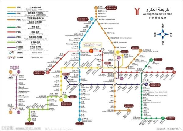 广州地铁珠江新城站怎么换乘APM线图片