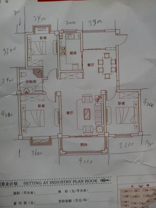 三室两厅一卫装修设计,次卧和客厅的墙是空的 高清图片