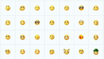 求恶搞小黄脸q表情1500p的图片