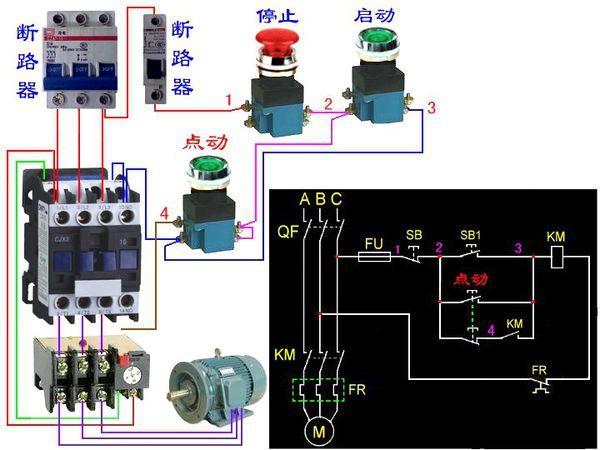 怎么由接触器控制电动机连动和点动接线图图片