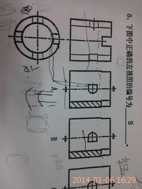 工程制图中圆柱和正方体相贯与圆柱的视图怎么画,谁在前谁在后图片