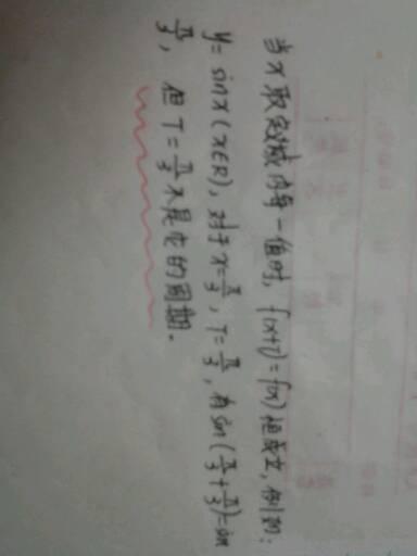 函数的话 用红笔画出来的不懂 求高人指点