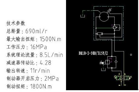 液压回路问题_百度知道图片