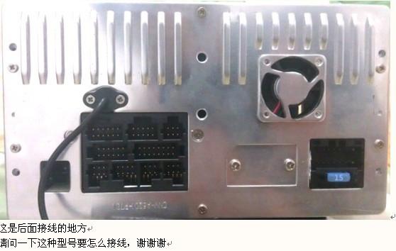 汽车音响—车机 接线 图大全 374   丰田汽车音响接线图在高清图片