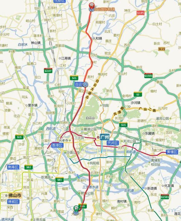 白云机场快 白云机场股票 广州南到白云机场 白云机场大巴时刻表
