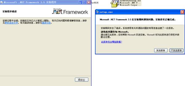 windowsxpmicrosoft.net