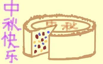 小孩画的月饼,要简笔的,是画在板报上的.