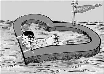 安徽16岁学生高烧中救溺水儿童,见义勇为需做好哪些防范措施?
