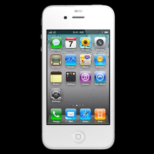 苹果手机怎么改信号图标图片