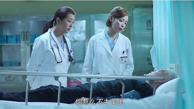 医生强奸护士的视频_急诊科医生第42集剧情介绍?