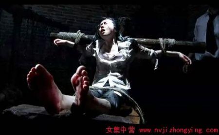 女屈辱受刑