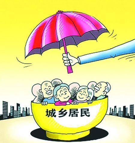 买商业养老保险可以延迟缴税,你会买吗? 腾讯财经 腾讯网