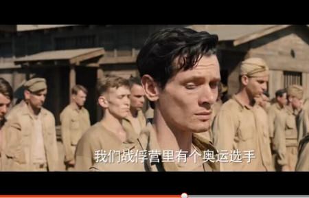 2015韩国电影囚禁时刻