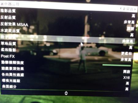 gta5逃亡车辆任务详解