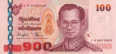 2014年900元泰铢图片