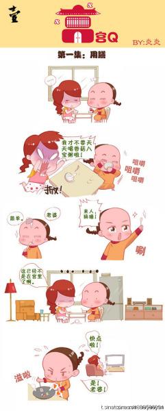 海贼王漫画中文网