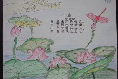 小学生古诗配画图片