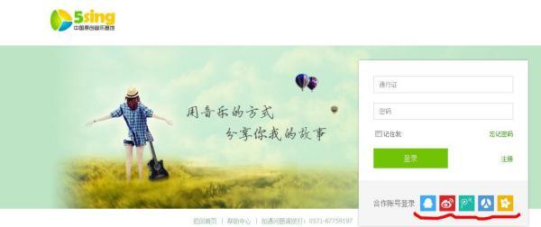 中国彝族音乐原创基地