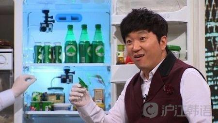 韩国版拜托了冰箱之最奇怪的冰箱是哪个?