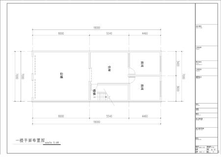 楼房设计图两室一厅-两室两厅设计图_楼房设计图三室一厅_90平米两室图片