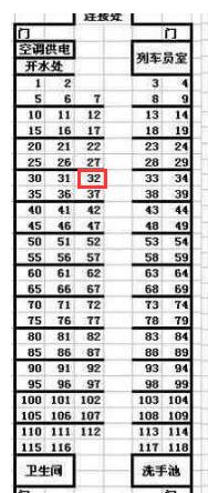 k315列车15车厢32号座位是不是靠窗图片