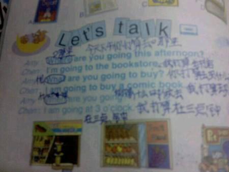 人教版小学三年级上册英语课本单词表高清图片