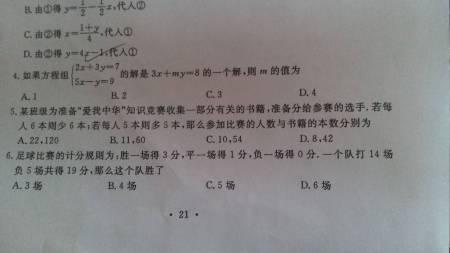 赵惟依微信大赏视频