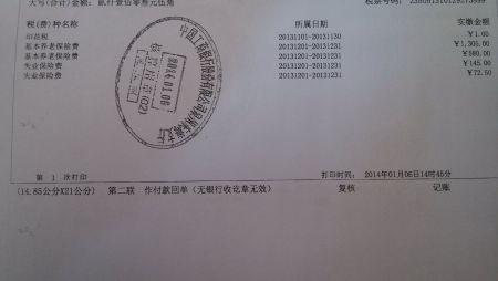 什么原因导致你上海积分落户一次次被拒? 真实案例帮你分析!