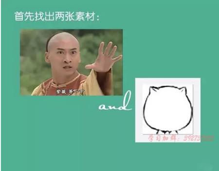 猥琐猫qq表情包图片