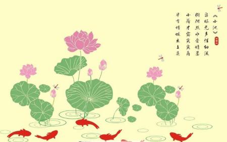 """如何理解杨万里的诗《小池》中的""""柔""""?图片"""