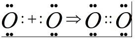 为达到外层8电子稳定结构,因此需要与其他原子形成公用电子对.图片