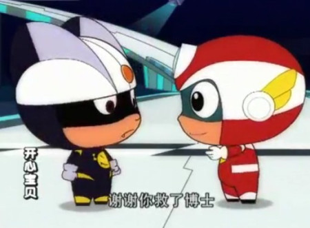小心超人甜心超人在第几集