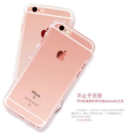 在淘宝买了个东西手机的手机壳送了个这个这是苹果干用的?即墨外贸童装短裤图片