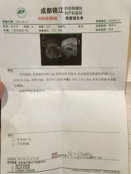 郑州无痛人流多少钱_我怀孕1个月了,我想做无痛人流,得花多少钱啊