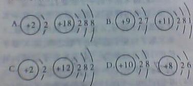 欧洲裸体性交囹�a_精彩回答 下载有礼  优质解答 选择a a是氦原子,氩原子,都是稳定结构