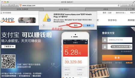 苹果6s支付宝一直下载不了,其他app都可下载,怎么办啊