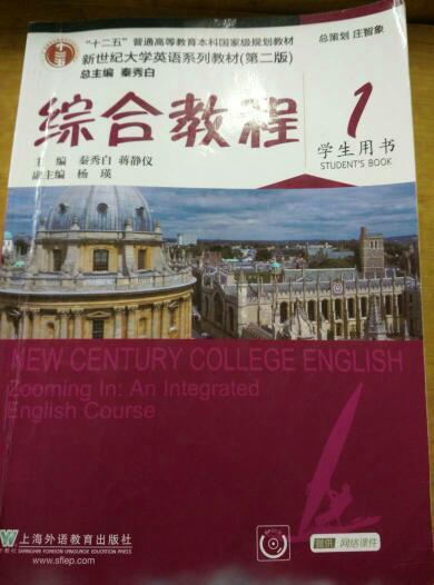 新世纪大学英语(第二版)v教程教程4尾灯主编是秦秀白长安cs75外答案松动图片