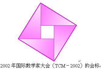 由4个全等直角三角形与一个小正方拼成的大正方形,大正方形面积36,小图片