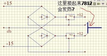 出正负12V 5V直流稳压电源原理图,其他没要求,越简单越好 已解图片