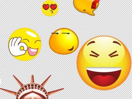 表情大全 开心嘚瑟的表情包 > 不开心表情图片大全集  不开心表情图片图片