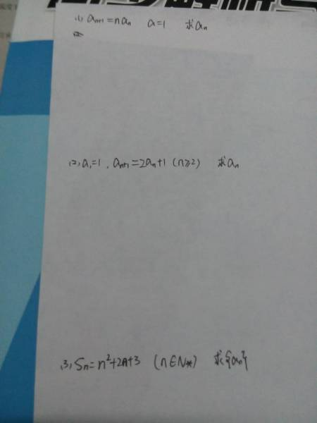 �ⷦ^��_精彩回答 下载有礼   star演奏4ra掆 数学 2014-11-23