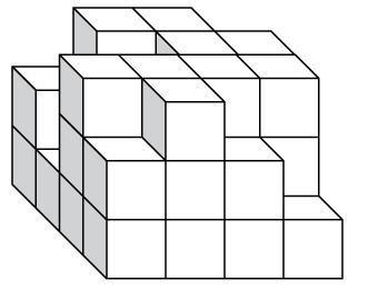 一道小学数学竞赛题,很容易错,求高手解答!图片